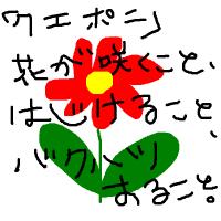 20080523001721