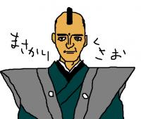 Masao_20080620221431