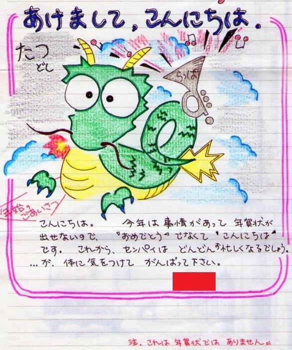 yuko001